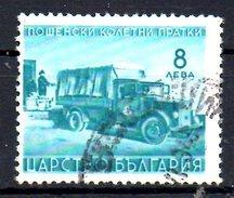 BULGARIE. Timbre Pour Colis Postaux N°8 Oblitéré De 1941. Camionnette Postale. - LKW