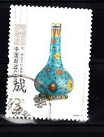 China 2013 Mi Nr 4459 Vaas Uit Ming Tijdperk - 1949 - ... Volksrepubliek