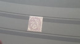 LOT 391216 TIMBRE DE FRANCE NEUF** LUXE N°233 - France