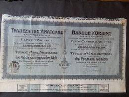 1 Banque D'ORIENT 1910 +  Coupons   ( Gréce ) - Aandelen