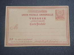 TURQUIE - Entier Postal Non Utilisé - L 15110 - 1858-1921 Empire Ottoman