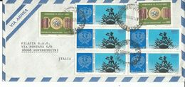 ARG005 - ARGENTINA -LETTERA AEREA DA BUENOS AIRES A ROVERETO 1982 - N. 5x1289+2x1304 CAT. YVERT - Argentina