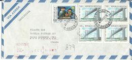 ARG009 - ARGENTINA -LETTERA AEREA RACCOMANDATA DA BUENOS AIRES A ROVERETO 1980 - N. 1210+4x1217 CAT. YVERT - Argentina