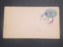 GUATEMALA - Entier Postal , Oblitération Poste Local En 1895 - L 15139 - Guatemala