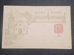 MACAO - Entier Postal Non Utilisé - L 15141 - Macao