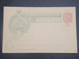 INDE PORTUGAISE - Entier Postal Non Utilisé - L 15142 - Inde Portugaise