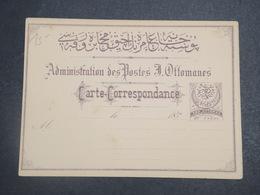 TURQUIE - Entier Postal Non Utilisé - L 15148 - 1858-1921 Empire Ottoman