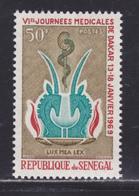 SENEGAL N°  316 ** MNH Neuf Sans Charnière, TB (D6024) Journées Médicales De Dakar - Sénégal (1960-...)