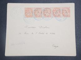 FRANCE - Oblitération Bleu De Troyes Foire Exposition Sur Bande De 5 Au Type Blanc Sur Lettre En 1931 - L 15150 - 1921-1960: Modern Period
