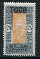 TOGO- Y&T N°108- Neuf Avec Charnière * - Togo (1914-1960)