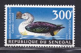 SENEGAL AERIENS N°   66 ** MNH Neuf Sans Charnière, TB (D6026) Oiseau, Canard Casqué - Sénégal (1960-...)