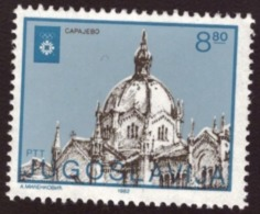 Yougoslavie  1982- Winter Olympic Games - Sarajevo '84, Yugoslavia - Architecture In Sarajevo** Neuf ** Excellent - Unused Stamps