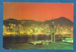 CINA CHINA HONG KONG 198? - Cina (Hong Kong)