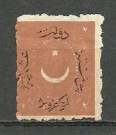 "Turkey; 1871 Duloz Postage Stamp 2 K. ""Pale Pattern Printing"" - Nuevos"