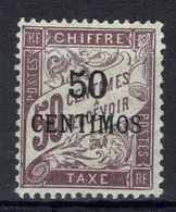 French Morocco, Postage Due, 50c./50c. Lilac, 1896, MH VF - Morocco (1891-1956)