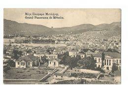 GRECE , METELIN , GRAND PANORAMA - Griechenland