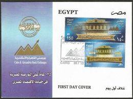 Egypt 2008 2009 First Day Cover FDC Cairo & Alexandria Stock Exchanges 125 Years Serving Economy - Stock Market - Egypt