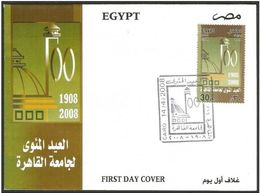 Egypt 2008 First Day Cover FDC Cairo College - University Centennial 1908 - 2008 100 Years - Egypt