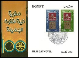 Egypt 2008 First Day Cover FDC Faculty Of Fine Arts Cententary - 100 Years Fine Arts - Egypt