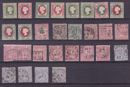 Allemagne, Heligoland+Bayern+Norde+Reich, Cote 238€+Heligoland >1000 ( W1807/009) - Allemagne