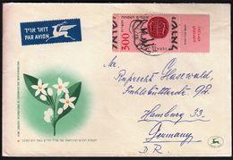 Israel 1959 / Jewish New Year - Ancient Hebrew Seal 1957 - Israel