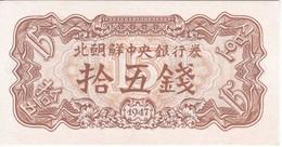 BILLETE DE COREA DEL SUR DE 15 CHON DEL AÑO 1947 (BANKNOTE) SIN CIRCULAR-UNCIRCULATED - Corea Del Norte