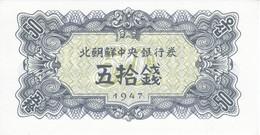 BILLETE DE COREA DEL SUR DE 50 CHON DEL AÑO 1947 (BANKNOTE) SIN CIRCULAR-UNCIRCULATED - Corea Del Norte