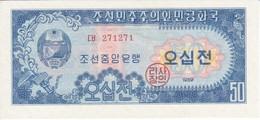 BILLETE DE COREA DEL NORTE DE 50 CHON DEL AÑO 1959 (BANKNOTE) SIN CIRCULAR-UNCIRCULATED - Korea, North