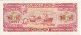 BILLETE DE COREA DEL NORTE DE 1 WON DEL AÑO 1959 (BANKNOTE) SIN CIRCULAR-UNCIRCULATED - Korea, North