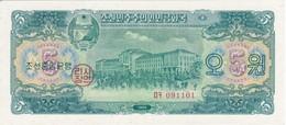 BILLETE DE COREA DEL NORTE DE 5 WON DEL AÑO 1959 (BANKNOTE) SIN CIRCULAR-UNCIRCULATED - Korea, North