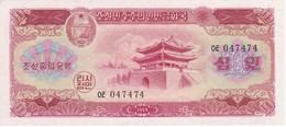 BILLETE DE COREA DEL NORTE DE 10 WON DEL AÑO 1959 (BANKNOTE) SIN CIRCULAR-UNCIRCULATED - Korea, North