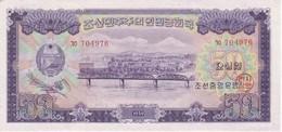 BILLETE DE COREA DEL NORTE DE 50 WON DEL AÑO 1959 (BANKNOTE) SIN CIRCULAR-UNCIRCULATED - Korea, North