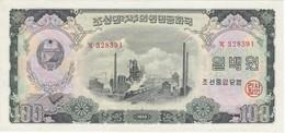 BILLETE DE COREA DEL NORTE DE 100 WON DEL AÑO 1959 (BANKNOTE) SIN CIRCULAR-UNCIRCULATED - Korea, North