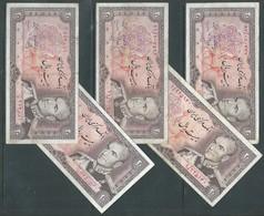 PERSIA PERSE PERSIEN PERSAN IRAN 1975 Mohammad Reza Shah Pahlavi Lotto Banconote 5X20 RI Usati - Iran