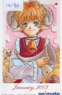 Télécarte Japon / 110-011 - MANGA / 2003 JANUARY - Série Animate Magazine (16.140) Mouton Cloche - Japan Phonecard - Comics