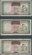 PERSIA PERSE PERSIEN PERSAN IRAN 1964 Mohammad Reza Shah Pahlavi Lotto Banconote 3X20 RI USati - Iran