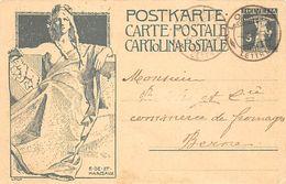 Inauguration Du Monument Commémoratif De L'UPU, Gelaufen Le Locle Nach Bern, 4.10.1909 - Interi Postali