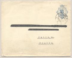 Suriname - 1934 - 15 Cent Wilhelmina In Ovaal, Envelop G16 Commercial Use Naar Paris / France - Suriname ... - 1975