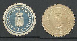 Russia Russland Russie Semstvo Zemstvo Local Post 3 Kop Borisoglebsk MNH - 1857-1916 Imperium