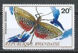 Rwanda 1973. Scott #495 (MNH) Insect, Phymateus Brunneri * - 1970-79: Neufs