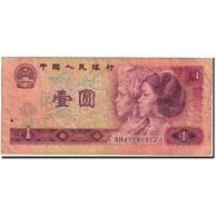 Billet, Chine, 1 Yüan, 1980, 1980, KM:884a, B+ - China