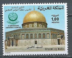 Maroc YT N°759 Conférence Islamique Mosquée Al-Aqsa Jérusalem Neuf ** - Marokko (1956-...)