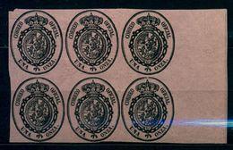 1855 , ESCUDO DE ESPAÑA , SERVICIO OFICIAL , ED. 36 **,* BLOQUE DE 6 VALORES , BORDE DE HOJA - 1850-68 Königreich: Isabella II.