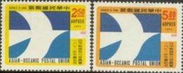 1971 Asian-Oceanic Postal Union Stamps Bird AOPU - Post