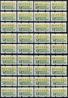 40493) BUND Automatenmarken - Lot Gestempelt/ Postfrisch - Briefmarken