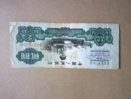 1960China  2 Yuan - Philippines