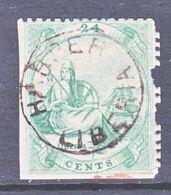 LIBERIA  9     Fault  Filler  (o) - Liberia
