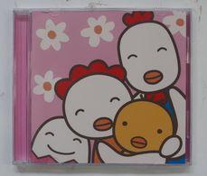 CD : Kerakera : Shiawase ~ Kimi Ga Umarete ~ UMCK-5570 ( 2015 ) - Soundtracks, Film Music