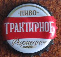 Capsule Cerveza Beer Bottle Cap Kronkorken Russia #2.2 - Bière