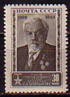 RUSSIA - UdSSR - 1944 - 75ans De La Naissance De S.Tschapligin - 1v** - 1923-1991 URSS